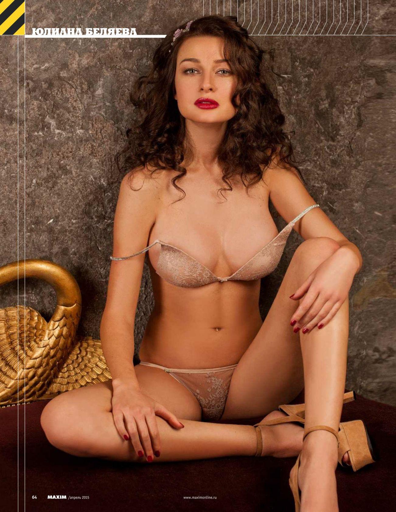 Yulianna Belyaeva Sexy Lingerie 8