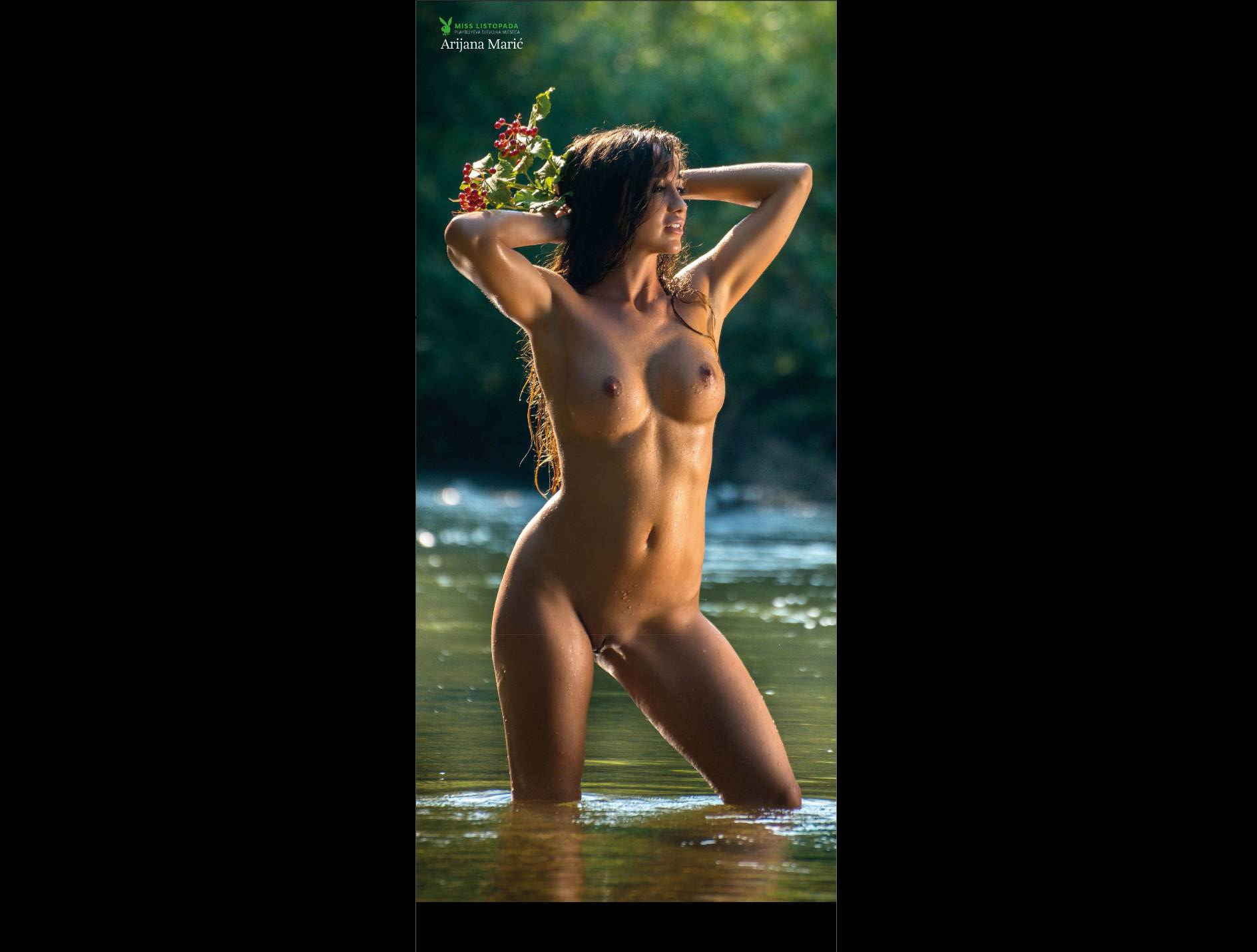 Arijana Maric Nude Photos