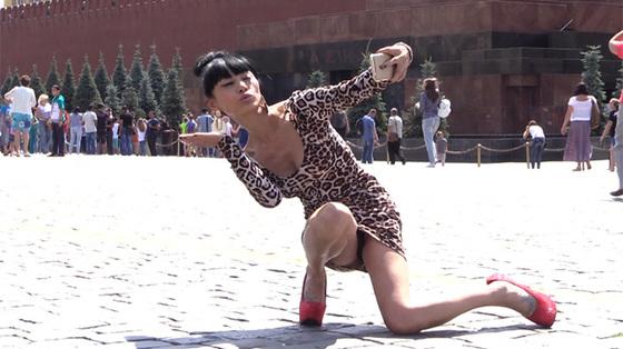 Bai Ling Upskirt Pics