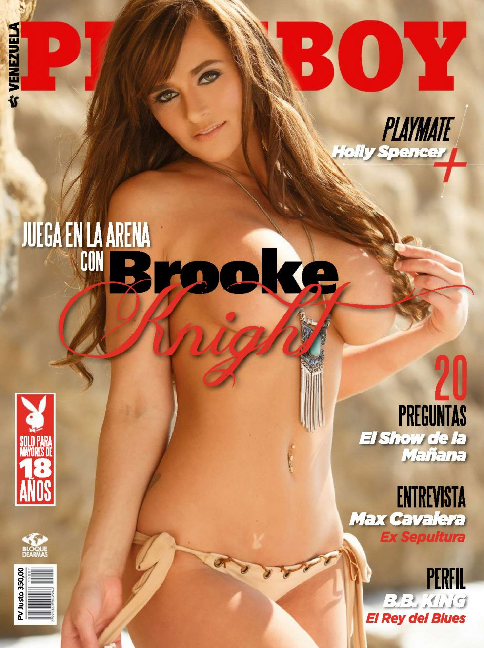 Brooke Knight