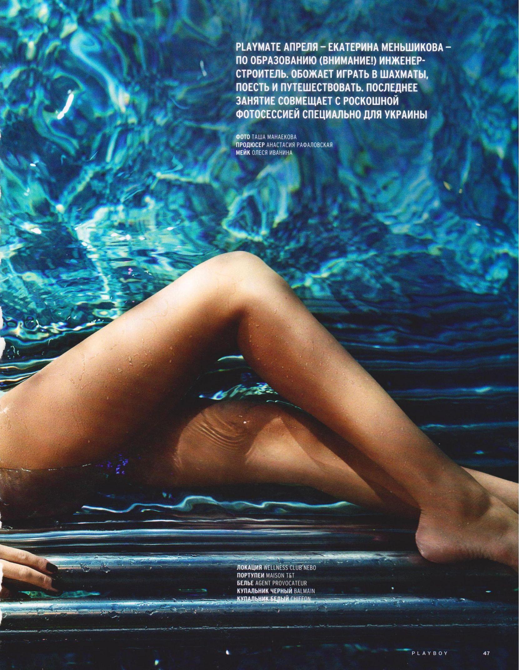Topless Pics Of Ekaterina...