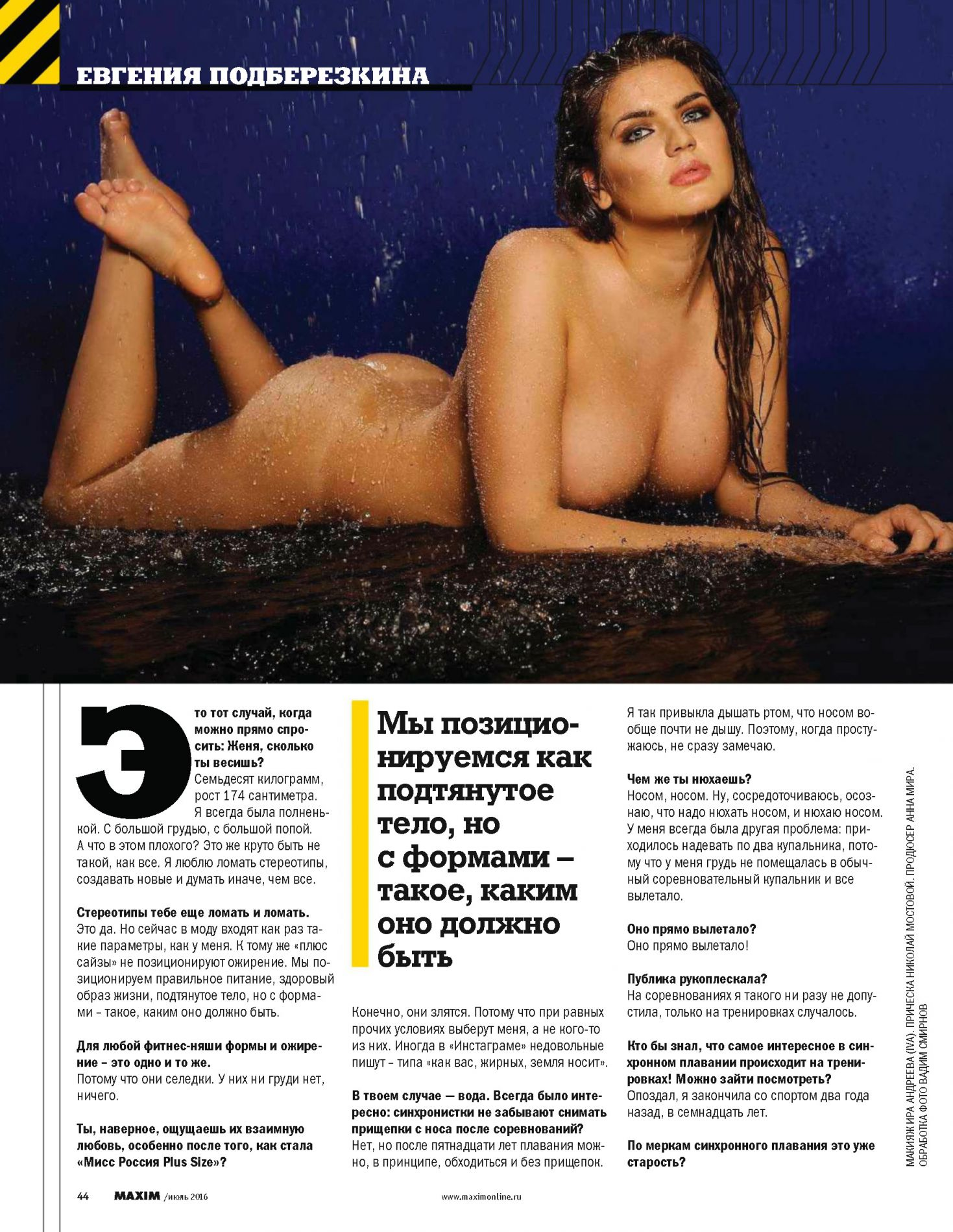 Evgeniya Podberezkina Nud...