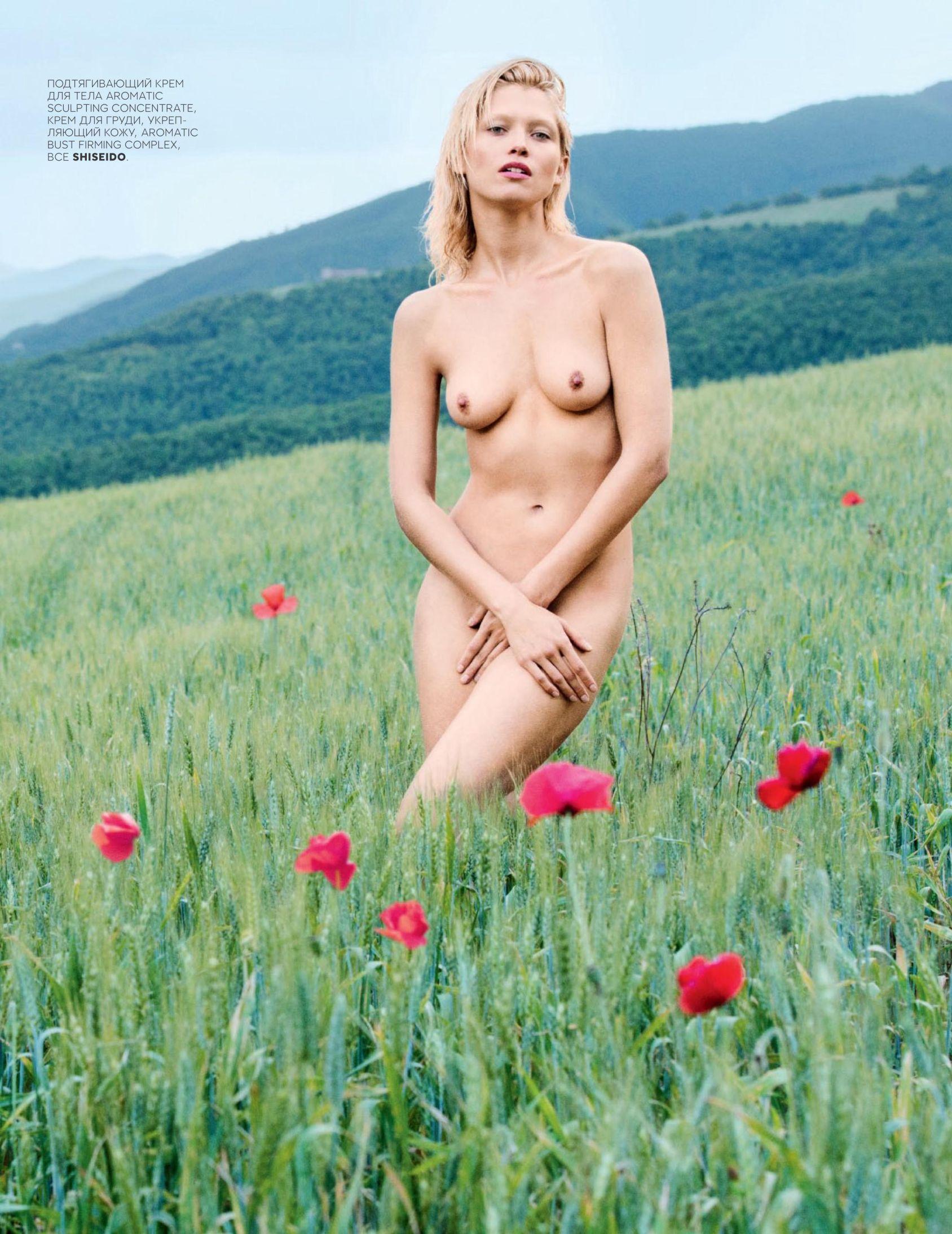 Hana Jirickova Naked Pic