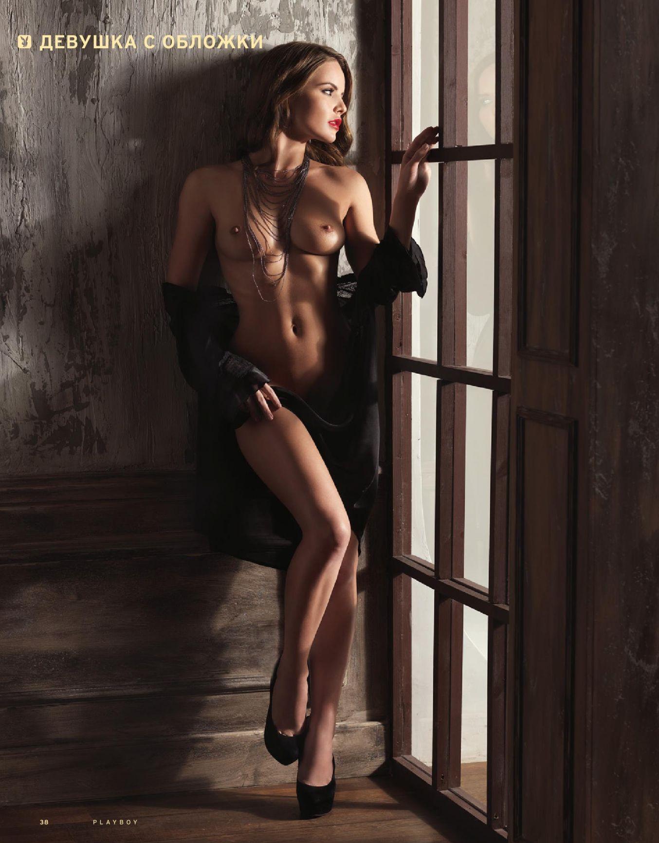 Topless Pics Of Kristina ...