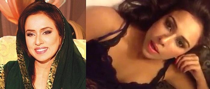 Sofia Ahmed Leaked Pics