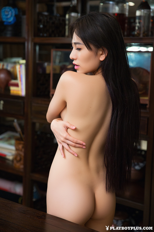Wu Muxi Nude Photos